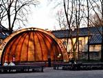 Park Miejski, Kielce wiecej informacji