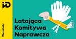 Latająca Komitywa Naprawcza / warsztaty dla dorosłych_Institute of Design Kielce